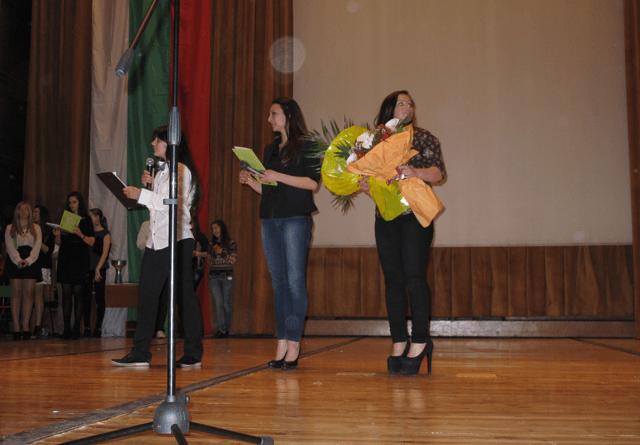 "32 СОУ ""Климент Охридски"" организира концерт"