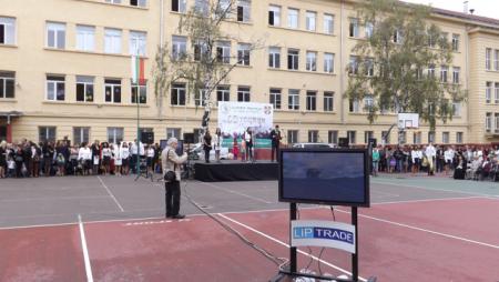 Тържество по случай 60 годишнината на 31-во СУЧЕМ Иван Вазов