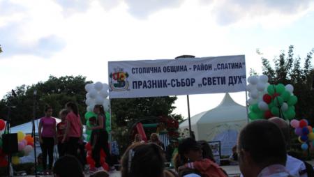 "Район Слатина чества празника ""Свети Дух"" и Деня на детето"