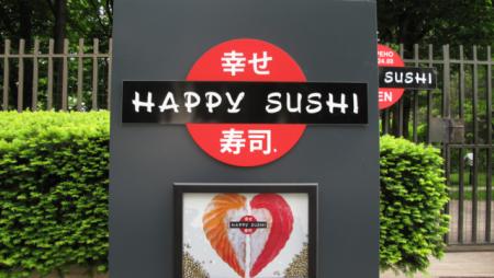 Мултимедийно откриване на суши бар