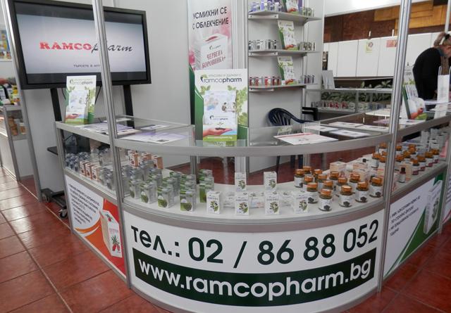 Мултимедийното представяне на продуктите и дейността на Рамкофарм