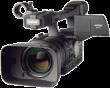 Видео техника под наем