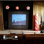60 години професионално образование в град Първомай